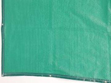 Afbeelding van windbreker - per m - prijs op vraag