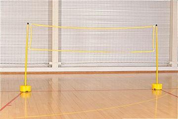 Afbeelding van Set badminton/volley