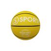 Afbeelding van Basketbal Rubber